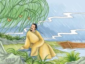 《和晋陵陆丞早春游望》杜审言古诗原文翻译及鉴赏