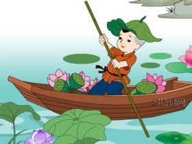 《池上》白居易古诗原文翻译及鉴赏