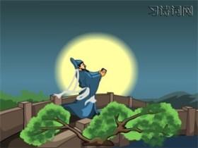 《八月十五日夜湓亭望月》白居易古诗原文翻译及鉴赏