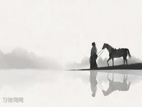 《魏王堤》白居易古诗原文翻译及鉴赏
