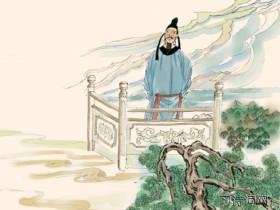 《登幽州台歌》陈子昂古诗原文翻译及鉴赏